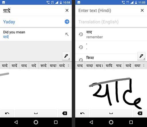 Google's latest update on Google Translate app is traveller